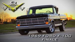 1969 Ford F100 / 2002 Ford Lightning 5.4 ThundersTruck Is Finished ... 1969 Dodge Longbed Truck Parts Call For Price Complete Brandon Adamss Ford F100 On Whewell 69 427 Sohc Pro Touring Build Page 30 Ford F600 F700 F800 Stock 8813 Cabs Tpi 138817 Instrument Cluster The Classic Pickup Buyers Guide Drive T800 Air Cleaner Filter Housing Sale Hudson 70 S Best Image Kusaboshicom Wallpaper Gallery Buy Ford F100 Truck Parts 2002 Lightning 54 Thunderstruck Is Finished