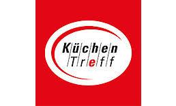 küchen aktuell gmbh 17 bewertungen und erfahrungsberichte
