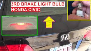 third brake light bulb replacement on honda civic 2006 2007 2008