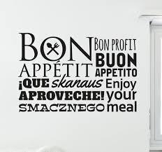 sticker cuisine sticker cuisine bon appé différentes langues tenstickers