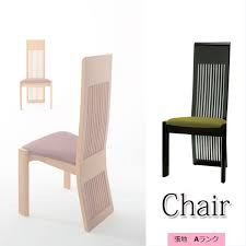 49 Cm High Width Depth 52 Tall 103 Seat Height 44 Commercial Chairs Bar Dining Table Chair Stores Food And Beverage Restaurant Cafe CR 0195