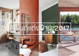 100 Interior Architecture Blogs RDDI