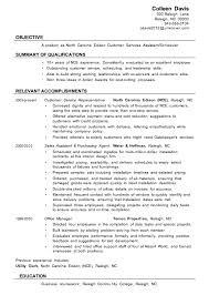 Customer Service Resume Objective Sample Services Assistant