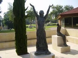 100 Shmaryahu FilePikiWiki Israel 10035 Sculpture Garden In Kfar Shmaryahujpg