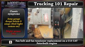 Peterbilt 379 Engine Fan Diagram Trucking 101 Fan Belt And Fan ... Trucking 101 Album On Imgur Daphne Services Home Facebook Becoming An Owner Operator Cdl Mile Markers Potential Drivers Montgomery Custom Truck Sleeper All Trucks And Pinterest Rigs Bartels Truck Line Inc Since 1947 Rm Mrsinnizter Datrucker Ctortrailer Alley Dock Backing Mistakes Jl Cutting Edge Designs Driving Jobs At Transport Company About Transpro Intermodal