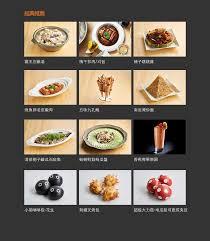 cr馥r une cuisine cr馥r un site de cuisine 100 images gallery 漠河室內設計