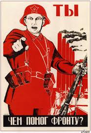 World War Propaganda Russian Poster Acrylic Print Canvas