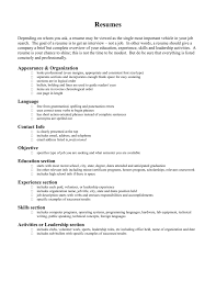 Appendix A – Sample Resumes - The Georgia Tech Internship Sample Fs Resume Virginia Commonwealth University For Graduate School 25 Free Formatting Essentials The Untitled 89 Expected Graduation Date On Resume Aikenexplorercom Unusual Template For College Students Ideas Still In When You Should Exclude Your Education From Dates Examples Best Student Example To Get Job Instantly Aspirational Iu Bloomington Oneiu Templates Recent With No Anticipated Graduation How To Put