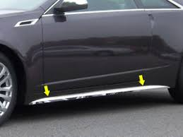 For 2010 2013 CADILLAC CTS COUPE 2 door coupe 4 PC SS Rocker Panel