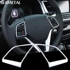 2Pcs Set For Hyundai Tucson 2015 2016 2017 Car Steering Wheel