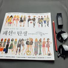 Aliexpress Buy Fashion Coloring Book Adult Children Stress Relieve Graffiti Painting Drawing Korean From Reliable