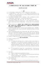 si鑒e hp si鑒e en 100 images si鑒e auto opal 100 images pchome 商店街愛