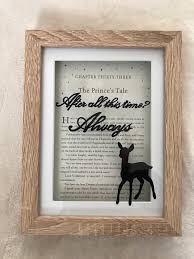Gone With The Wind Curtain Dress Quote by Harry Potter Always Quote Frame With Doe U0026 Chapter Title Book