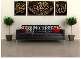 Islamic Wall Decoration Image Collections - Home Wall Decoration Ideas Home Decor Best Muslim Design Ideas Modern Luxury And Cawah Homes House With Unique Calligraphic Facade 5 Extra Credit When You Order A Free Gigaff Sim Muslimads An American Community Shares Its Story Rayyan Al Hamd Apartment Lower Ground Floor Bridal Decoration Bed Room E2 Photo Wedding Interior A Guide To Buy Islamic Wall Sticker On 6148 Best Architecture Images Pinterest News Projects And Living Designs Youtube Indian Themes Decorations Happy Family At Stock Vector Image 769725