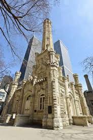 Water TowerWater Tower Limestone Building Designed By William Boyington Completed In 1869 Chicago C Architecture Foundation