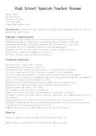 Curriculum Vitae Example Spanish Resume Template Elementary Examples