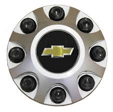 Amazon.com: GM 9597819 Chevy Silverado Center Hub Cap Silver 8 Lug ...