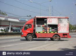 CHIANGMAI, THAILAND -JANUARY 29 2016: Coca Cola Truck (Coke). Photo ... Filecoca Cola Truckjpg Wikimedia Commons Lego Ideas Product Mini Lego Coca Truck Coke Stock Photos Images Alamy Hattiesburg Pd On Twitter 18 Wheeler Truck Stolen From 901 Brings A Fizz To Fvities At Asda In Orbital Centre Kecola Uk Christmas Tour Youtube Diy Plans Brand Vintage Bottle Official Licensed Scale Replica For Malaysia Is It Pinterest And Cola Editorial Photo Image Of Black People Road 9106486 Red You Can Now Spend The Night Cacola Metro
