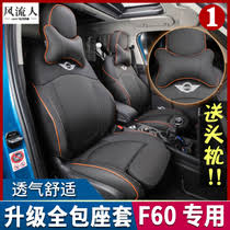 housse siege mini cooper couvre siege de voiture du meilleur taobao français yoycart com