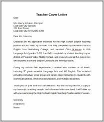Sample Cover Letter For Islamic Teacher