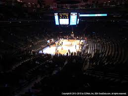 Madison Square Garden Section 205 Seat Views