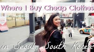 where i buy cheap trendy clothes in korea shopping tour of ewha