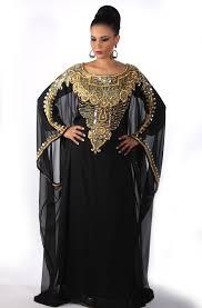 robe de dubai amira