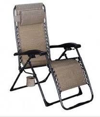 kohls sonoma outdoor antigravity chair 38 24 with code