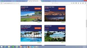 Get A Room Coupon Code / October 2018 Discount Brownie Brittle Coupon 122 Jakes Fireworks Home Facebook Budget Code Aaa Car Rental How Is Salt Pcornopolis Good For One Free Zebra Technologies Coupon Code Cherry Coupons Amish Country Popcorn Codes Deals Cne Popcorn Gourmet Gift Baskets Cones Pcornopolis To Use Promo Codes And Coupons Prnopoliscom Stco Wonderworks Myrtle Beach Sc American Airlines April 2019 Hoffrasercouk Ae Credit Card Mobile Print Launches Patriotic Mini Cone