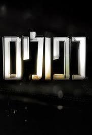 Kfulim TV Series 2014– IMDb