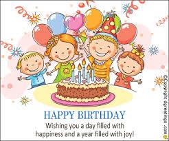 Animated Birthday Cards
