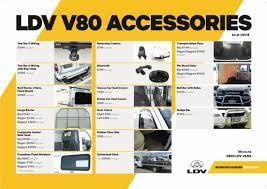 Accessories - LDV New Zealand