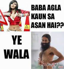 Funny Yoga Of Baba Ramdev More Indian Pictures