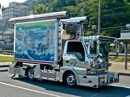 Tricked Out Japanese Truck | Mobile Public Art. These Are So… | Flickr