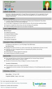 49 Best Of Sample Resume Format For Banking Sector