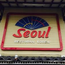 Seoul Palace Everplaces