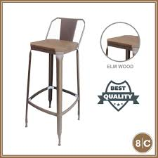 Bar Stool For Sale - Bar Stool Chairs Prices, Brands & Review In ... Individuals With Disabilities Have Abilities Joie Explore Hauck Alpha Plus Wooden Height Adjustable Highchair Grey 1914 Kelloggs Toasted Corn Flakes Wbaby In High Chair Cereal At 7 Cozy Spots In Paris To Escape The Winter Cold French As You Like It Six Iconic Designs By Marco Zanusomarco Zanuso Amazoncom Ingenuity Trio 3in1 Bryant Homewares Admerch Piper Baby Michael Sarah June Maginley Ridgedale Looking For Child Items On Village Know Anyone Whos Got One