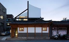 104 South Korean Architecture Surveying The Seoul Skyline Wallpaper