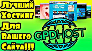 Which Hosting Should I Choose? GPD Host - The Best Hosting Service ... 5 Best Web Hosting Services For Affiliate Marketers 2017 Review Bluehost Service Provider Mytrendincom Unmetered Vps Virtual Private Sver 10 Wordpress 2018 Wpall What Makes The Choice Of Free Dezzaincom In Reviews Performance Tests Best Managed Top Companies Websites Most Popular 101 How To Get Started Fast Identify The Ideal Video Hosting Infographic Providers 2015 Open Cloud