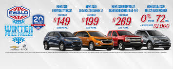 Chevy Buick Dealership Serving Waukesha & Milwaukee, WI | Ewald ...