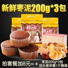 id馥 d馗o bureau d馗o cuisine 100 images d馗o vintage cuisine 100 images wine