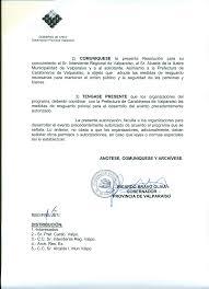 Agradecimientos Felicitaciones Policia Nacional Del Ecuador