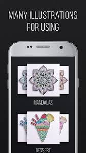 Coloring Book 2017 With Mandalas Screenshot Thumbnail