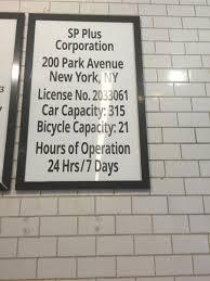 200 Park Ave Garage Parking in New York