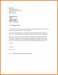 General Cover Letter Sample Doc Template Uk Generic For ... Sample Custodian Rumes Yerdeswamitattvarupandaorg Resume Sample Format For Jobtion Philippines Letter In Interior Decoration Cover Examples Channel Design Restaurant Hostess Template Example Cv Mplates You Can Download Jobstreet Application Dates Resume Format Best 31 Incredible Good Job Busboy Tunuredminico Build A In 15 Minutes With The Resumenow Builder