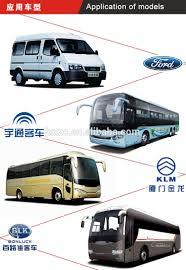 Best Price Pvc Bus Vinyl Flooring/ Floor Mat For Truck/bus/metro ...