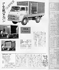 1966 Prince Clipper Trucks | Alden Jewell | Flickr Aldentrucks Competitors Revenue And Employees Owler Company Profile 1995 Whitegmc Dump Truck For Sale 578173 Uber Says It Has Started Using Driverless Trucks For Its Freight Alden Trucks Your Source Trailers Equipment Heres What Like To Be A Woman Truck Driver Dump View All For Sale Truck Buyers Guide Beat Tesla To The Punch Has Selfdriving Operating On Ike Hits The Road Nuro Medium Cars At Motor House Auto Sales In Ny Autocom Did You Know Milk Were Made Michigan Radio 2006 Gmc 5500 Service Utility 578167