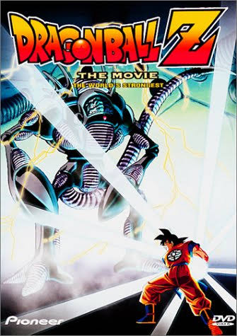 Dragon Ball Z - The Movie - The World's Strongest DVD