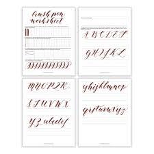 Printable Traceable Sight Word Cards Primer Kindergarten Digital