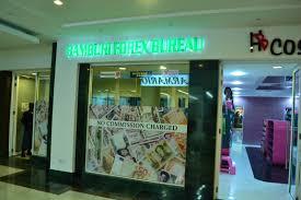 forex bureau bamburi forex bureau city mall